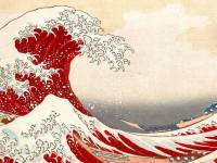 The Approaching Debt Wave