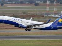 RwandAir to Enjoy Tanzania Market After Ban on Kenyan airlines