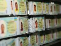 Indangamuntu: A Must Have ID That's So Difficult To Get